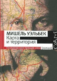 телефонный справочник санкт-петербурга найти человека